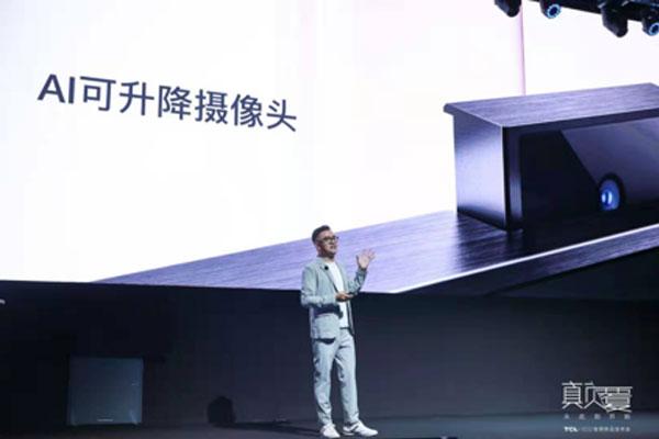 TCL电子发布中国首款可旋转智慧大屏TCL·XESS智屏