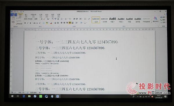 爱普生CH-TW610家用投影机评测_文本图片