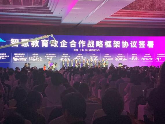 奥威亚鼎立相助世界人工智能大会