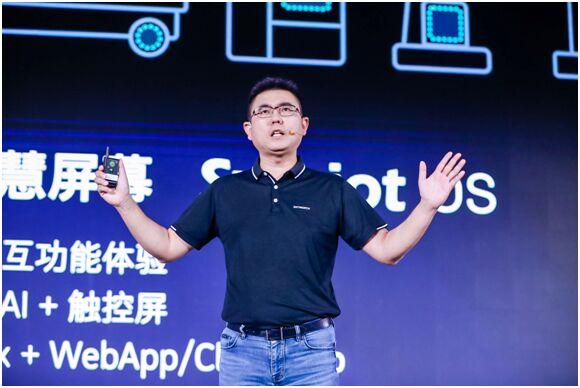创新力量打造中国彩电产业升级标杆
