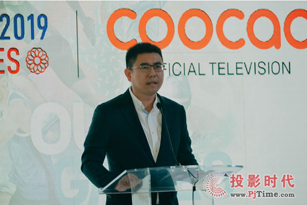 酷开成为东南亚运动会官方合作伙伴,全面布局东南亚市场