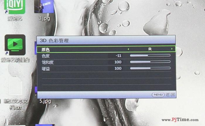 明基激光工程投影机LU9245菜单功能