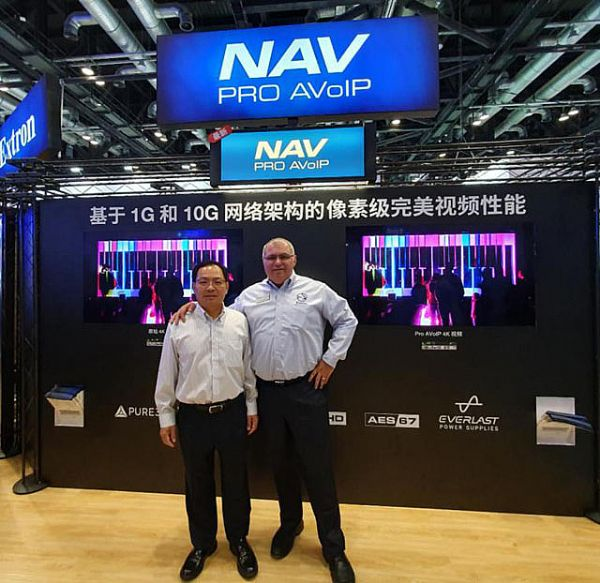 像素级视频体验惊喜登陆,赢康成为Extron NAV™ 系列中国区核心市场总经销商