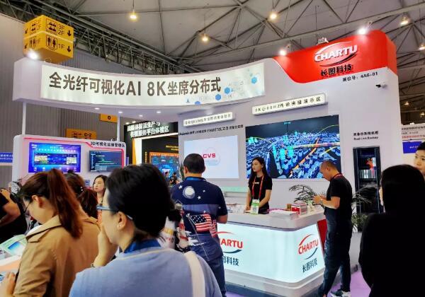 聚力智控·赋能西部|CHARTU长图全光纤AI&8K分布式精彩绽放成都Infocomm China