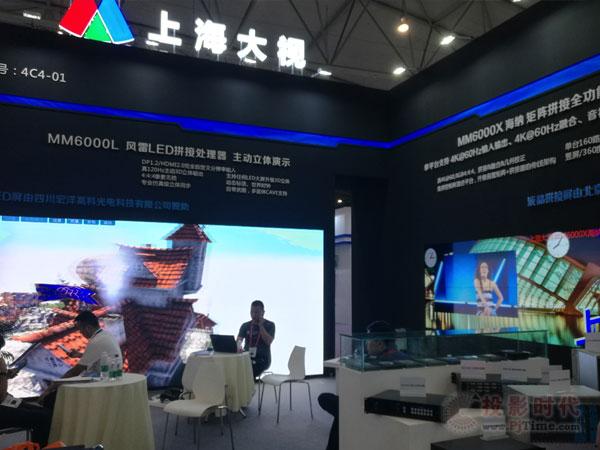 大视电子携MM6000X综合管理平台亮相2019成都InfoCommchina