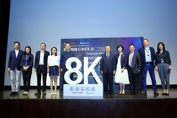 """新模式8K影像示范基地揭幕 沪上将再添一处""""爆款""""打卡地标"""
