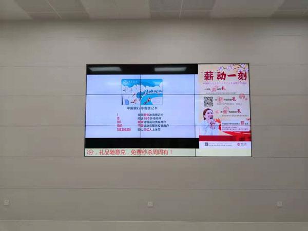 创新为你 飞利浦商显助力中国银行深圳平湖支行信息化