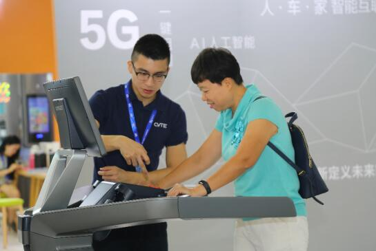MAXHUB与电信战略合作 共创5G产业模式
