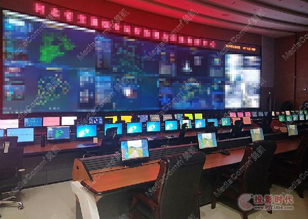 某省交通综合运行协调与应急指挥中心