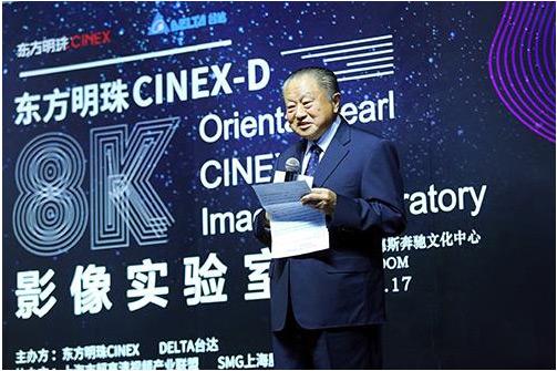 台达创办人暨荣誉董事长郑崇华先生表示,期待通过合作,为广大观众带来全新的顶尖视觉体验,带动8K整体产业链与生态圈的发展,引领8K投影风潮
