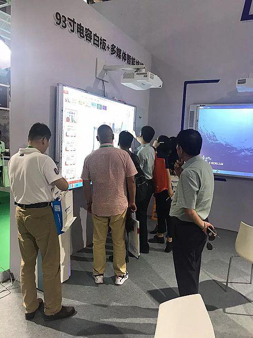 东方中原亮相中国国际教育装备(上海)博览会