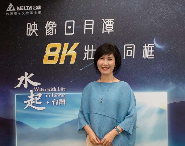 台达《水起·台湾》千人日月潭壮观同框 打造户外8K投影盛宴