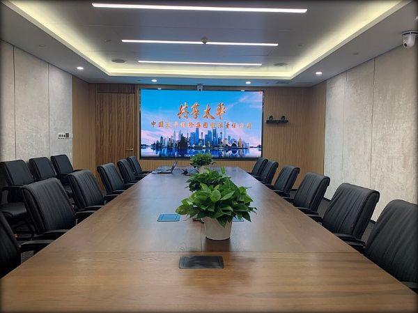 大家都在用的艾比森高端会议解决方案,让会议空前高效