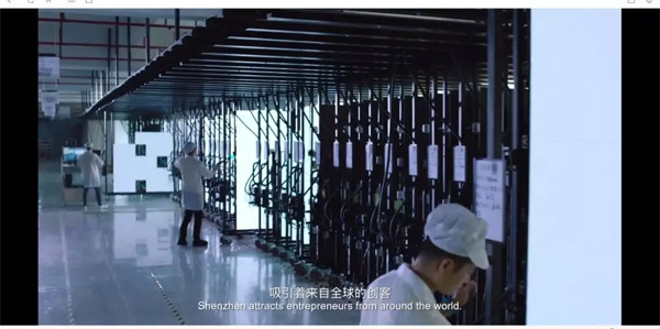 """""""同框""""华为,艾比森登上深圳全球宣传片"""