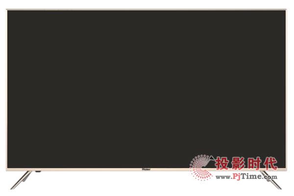 经典爆款65寸海尔LS65A51电视仅2599元