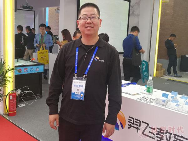 以技术探索高效学堂--访羿飞教育总经理刘聪