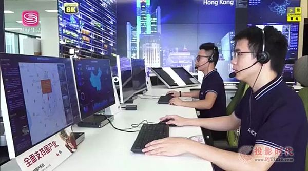 广东广播电视台走进魅视,共话技未来