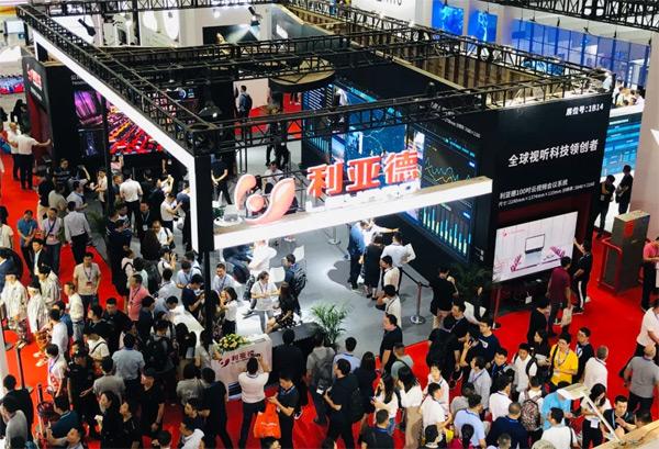 利亚德集团盛装亮相第十七届中国国际社会公共安全博览会