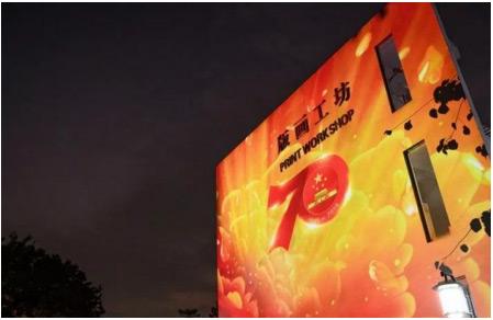 深圳观澜版画村景观亮化项目