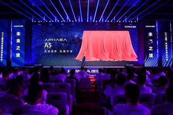 探索· 未来,康佳常东认为致力于探索未来的企业才拥有现在