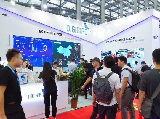 小鸟指挥室一体化方案出席深圳安博会