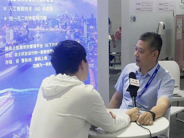 融生态,智未来!2019中维世纪-深圳安博会