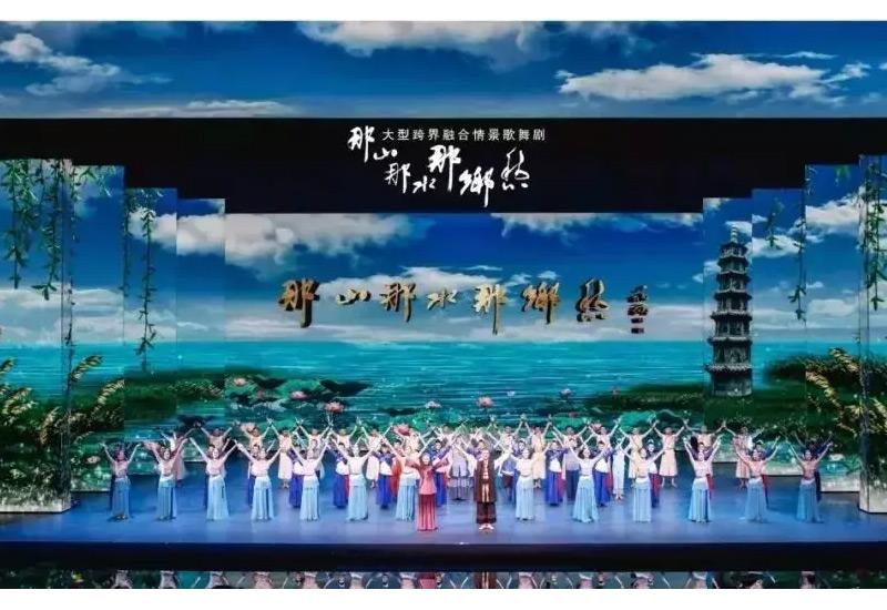 2019湖南经济合作洽谈会大型歌舞剧-艾比森DW系列