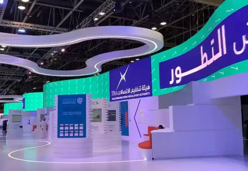 2019迪拜GITEX展