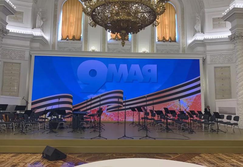 2019俄罗斯纪念卫国70周年招待会