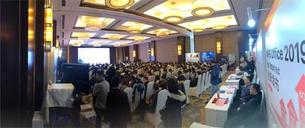 北京丨照彰携控制台亮相执法行业信息化大会