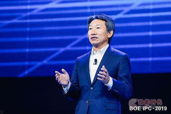 BOE(京东方)总裁刘晓东