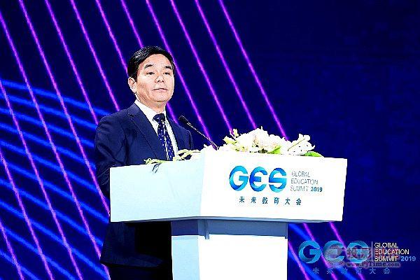 多视角聚焦未来教育,GES 2019未来教育大会在京举行