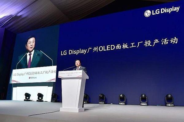 中日韩OLED竞赛,正式进入新阶段