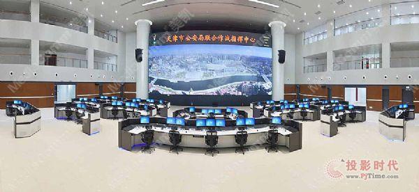 部署Caesar凯撒方案的天津公安联合作战指挥中心
