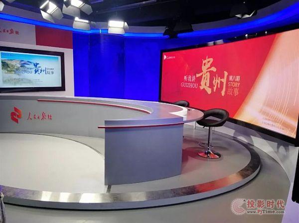 """联建LED小间距落户人民日报贵州分社,助推""""智慧广电""""!"""