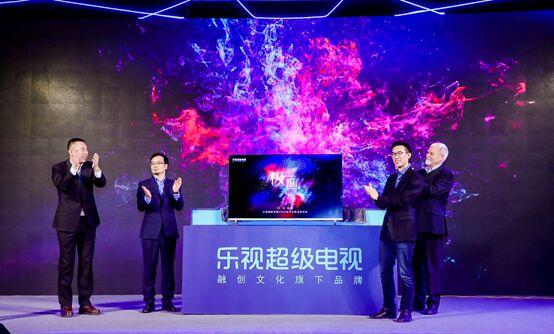 乐视超级电视发布量子点3.0技术新品 3499元起售!