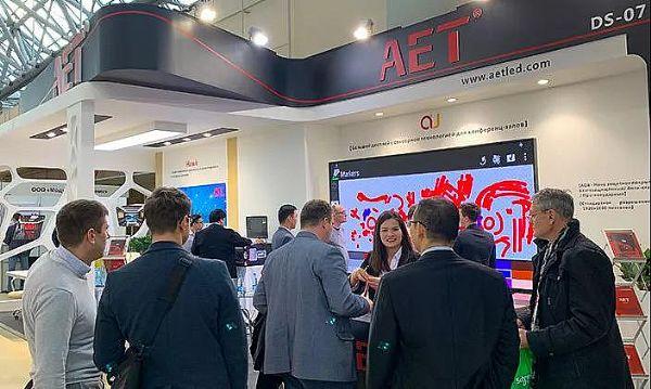 深化大湾区国际合作,AET再度亮相俄罗斯