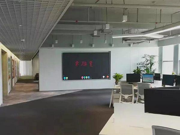 中银香港东南亚业务运营中心揭牌,AU会议一体机助力智慧办公