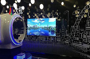 大视拼接处理器应用于云南某展馆