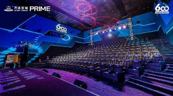 万达影城在中国的第600家影城选择科视Christie放映机