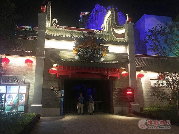 广州融创乐园的那些新鲜玩意儿