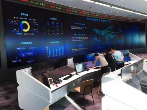 国网华北供电调度中心