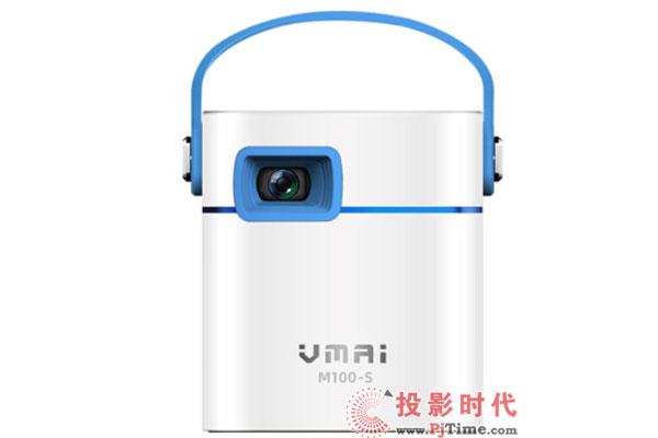微麦M100S微型投影仪