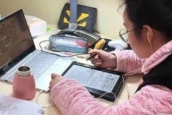 """海尔Leadpie电子纸学习本助力德阳中学""""空中课堂"""" 墨水屏智慧教育 第4张"""
