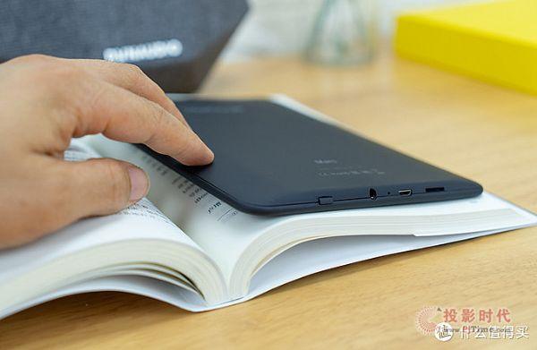 博阅likebook Mars开箱!为了吃泡面更香,安卓电纸书评测购买推荐 电子墨水阅读器 第9张