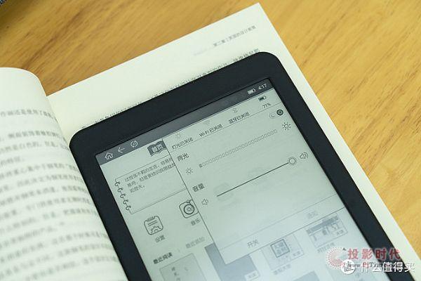 博阅likebook Mars开箱!为了吃泡面更香,安卓电纸书评测购买推荐 电子墨水阅读器 第13张