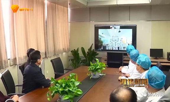 助力沟通 视频会议危急时刻显身手