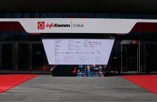 【新展期公告】 北京InfoComm China 2020正式改期至2020年9月28-30日!