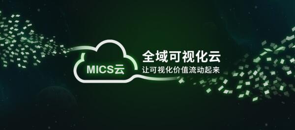 1云+4端 上海寰视构建视听产品新生态