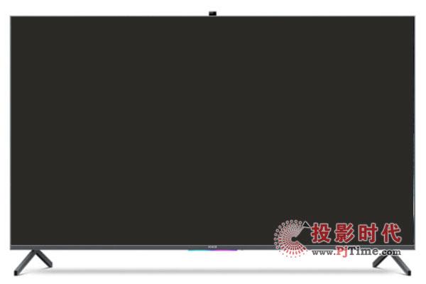 荣耀智慧屏PRO OSCA-550X